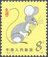 ratstamp.jpg