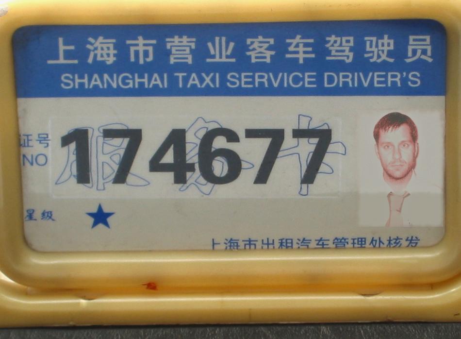 Alavert shanghai